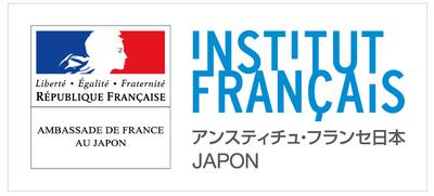 Amb-France_IFJ.jpeg